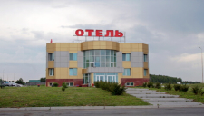 RUS отель